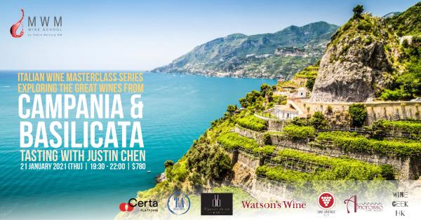 Italian Wine Masterclass