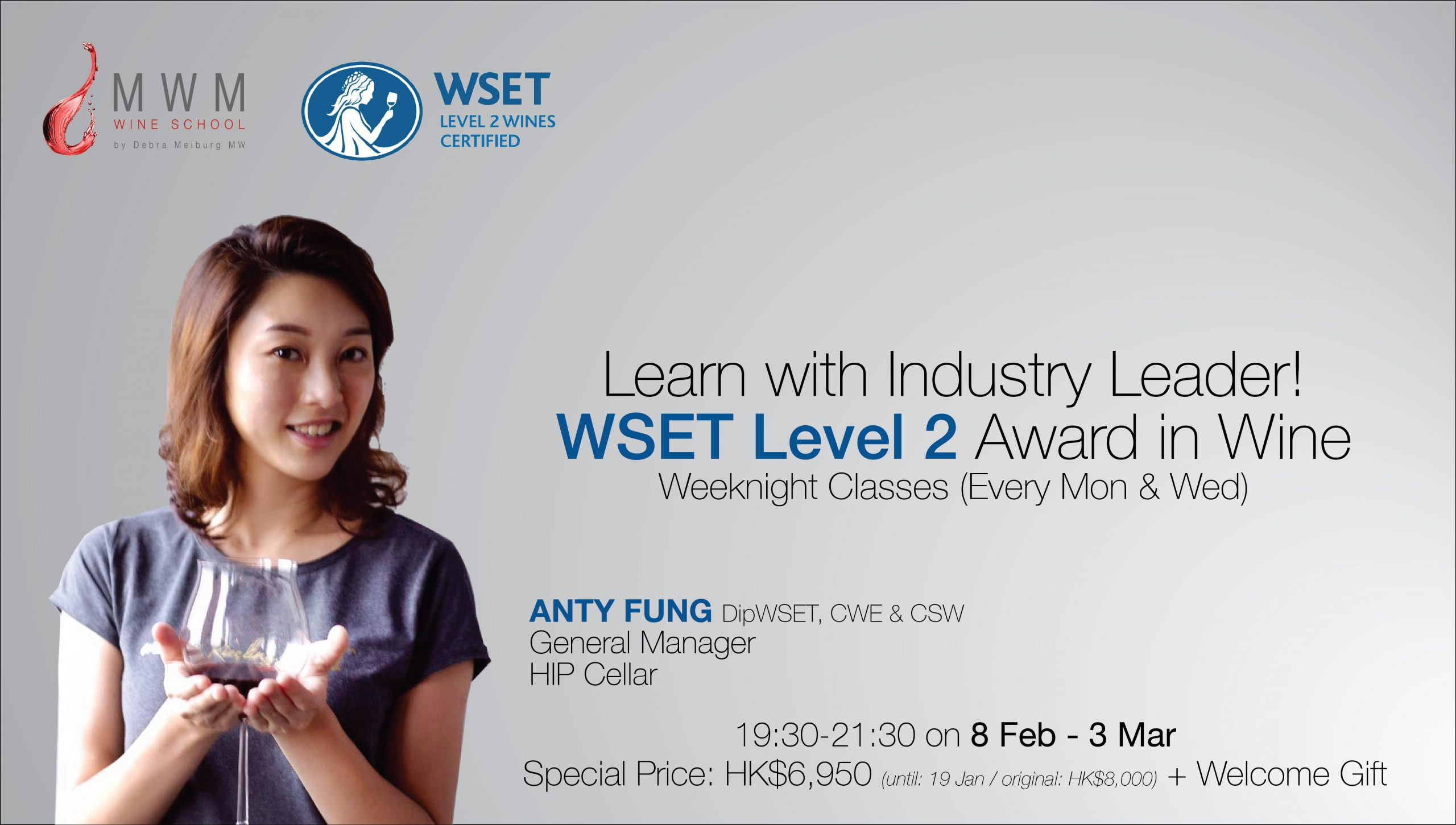 WSET Level 2 by Anty Fung