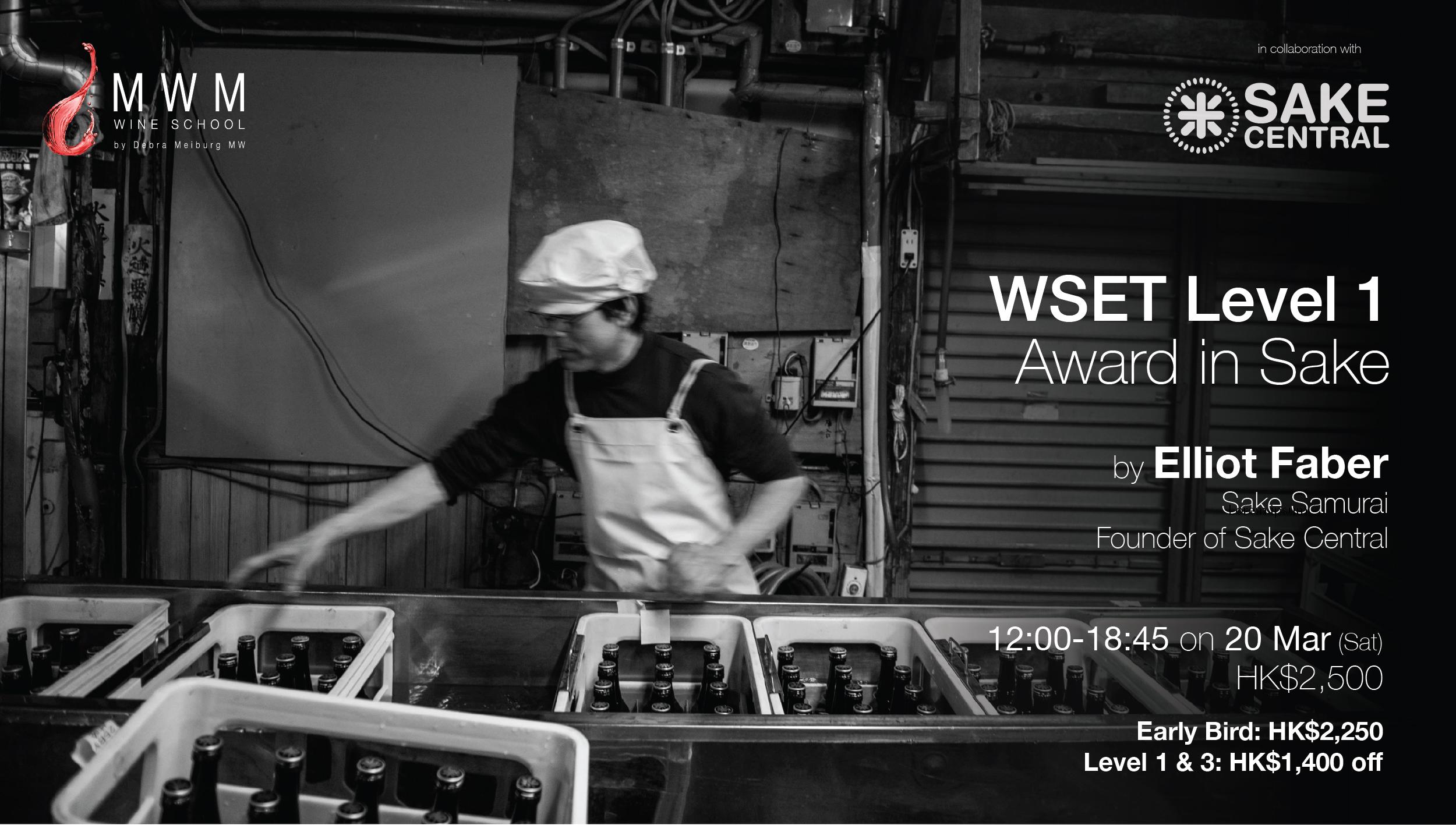 WSET Level 1 Award in Sake at MWM Wine School