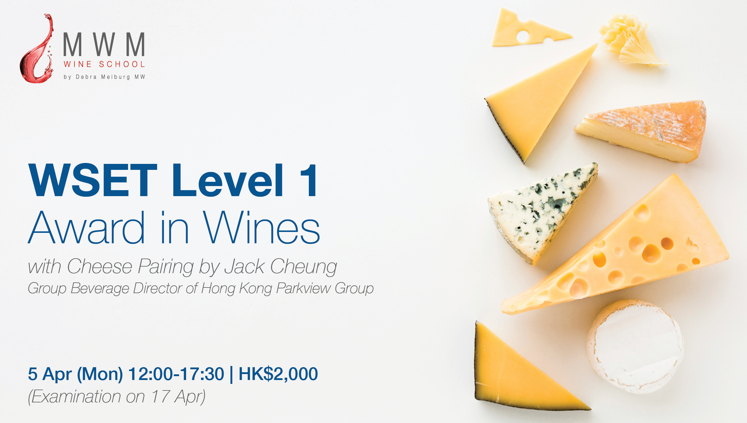 WSET Level 1 Award in Wines with Cheese Pairing